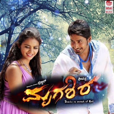 Kannada rambo 2 songs