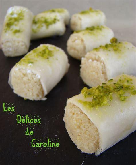 recette avec pate d amande petits g 226 teaux marocains 224 la p 226 te d amande et 224 la fleur d oranger recette