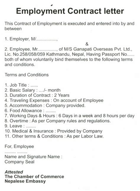Resume Part Time Employment by Letter Of Employment Contract Platinum Class Limousine