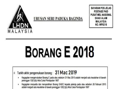 borang   companies   submit borang