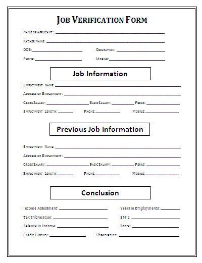 employment verification form template verification form az word templates and forms