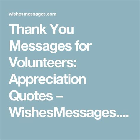 messages  volunteers appreciation quotes