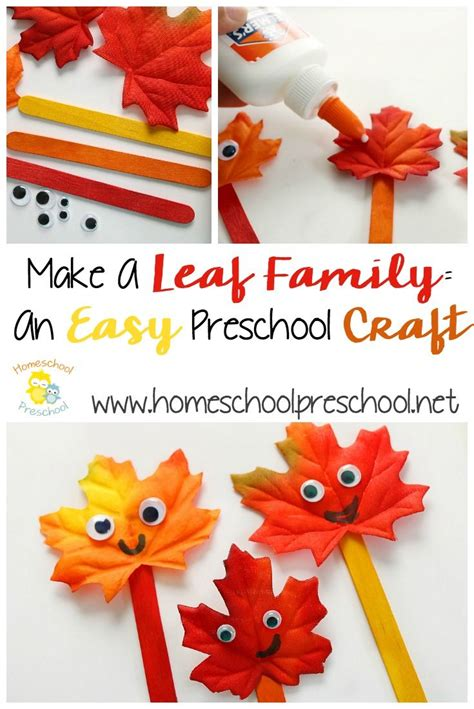 fall leaf family a simple leaf craft for preschoolers 543 | 2c2d4dd386f829f6189c6b9f8aba3f56