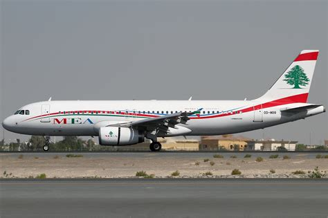 Middle East Airlines - Wikiwand