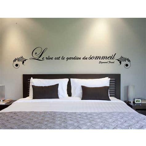 stickers muraux pour chambre adulte sticker mural le rève est le gardien du sommeil motif