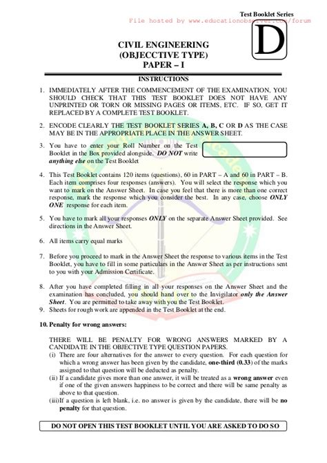 ies  civil engineering objective paper  solved question paper