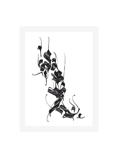 Abstract Calligrafy by Gordoletters | Tattoo Life eBooks