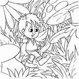 Lion Tom Mouse King Tree Under Walking Illustration Cubs Serengeti sketch template