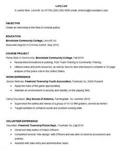 criminal justice resume sles resume templates 127 free sles exles format free premium templates