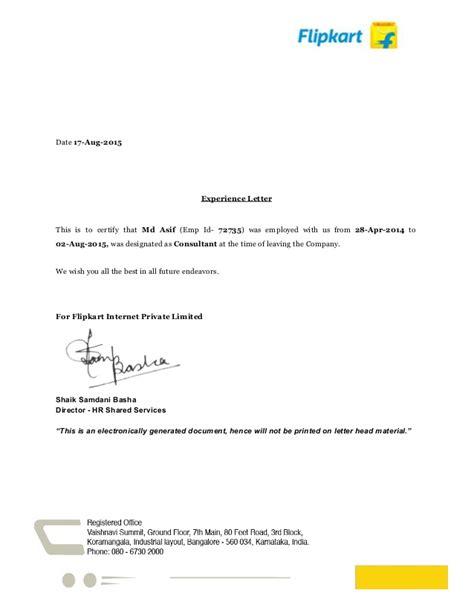 experience letter  flipkart