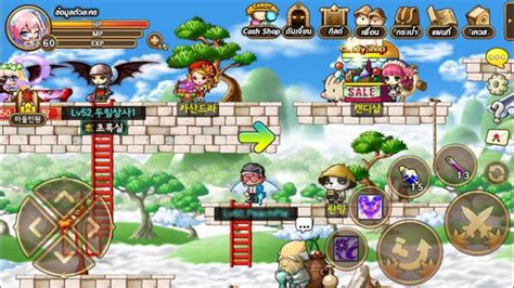Maple Story Is The Only Free To Play Top Anime In Steam Pocket Maplestory Heading To Philippines Southeast Asia