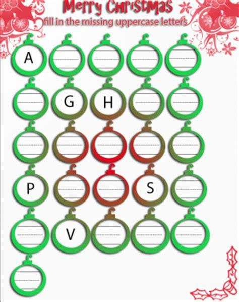uppercase christmas worksheets