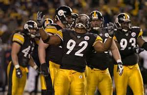 pittsburgh steelers steel curtain ii my teams