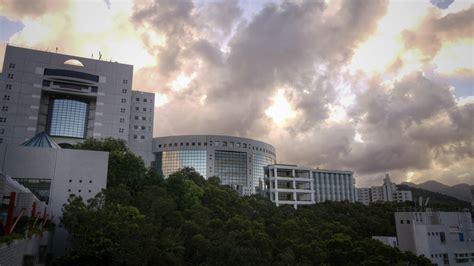 visions  hong kong university  science  technology visions  travel