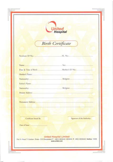 birth certificate united hospital