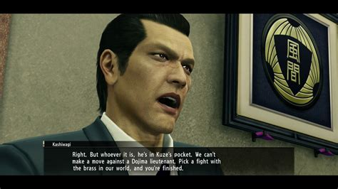 yakuza  kashiwagi  kazama office part  youtube