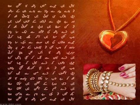 wallpaper   clips poetry wallpapers