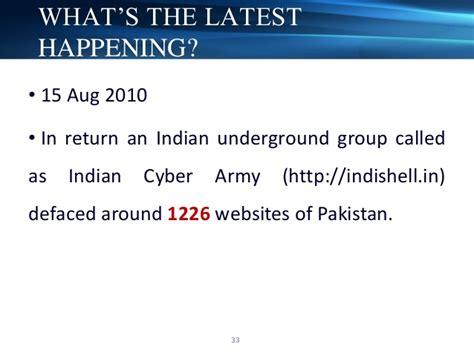 cyber crime infosecurity