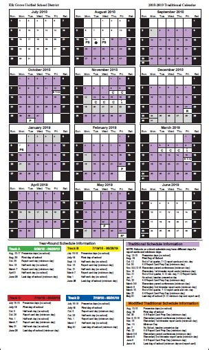 calendars elk grove unified school district