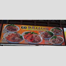 Newton Prawn Noodle  Reviews, Price And Promotions