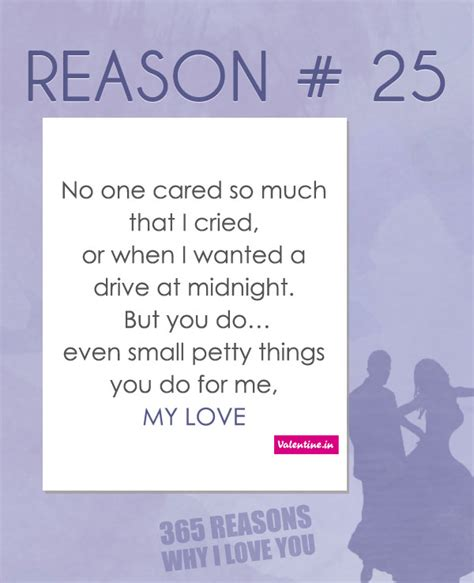 25 Reasons Why I Love You Quotes