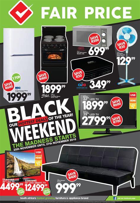 fair price furniture shop catalogue