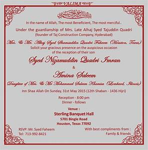 Hindu wedding ceremony invitation wording 012 for Hindu wedding invitations messages