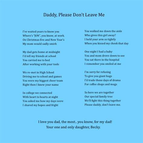 love poem   daughter   dad ties
