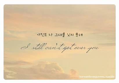 Korean Quotes Sad Friendship Drama Quote Famous