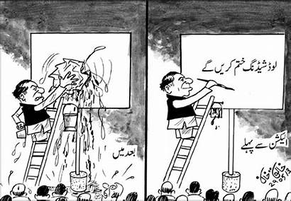 Load Shedding Cartoons Cartoon Urdu Newspaper Electricity