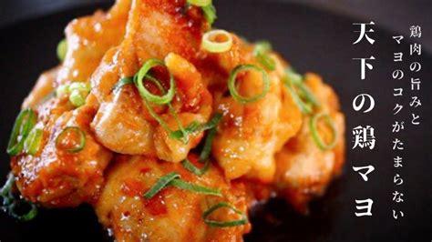 鶏肉 レシピ 人気 1000