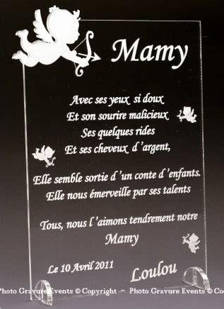 la cuisine de mamy poème ange réf pymy tous nos cadeaux pour papy mamy