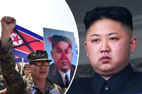 north korea defector  rule  kim jong