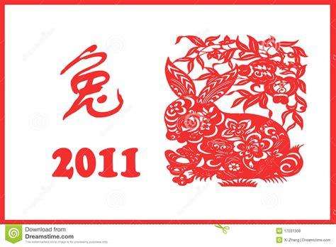 year  chinese zodiac  rabbit year stock illustration illustration  asia annual