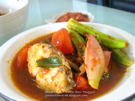 Ikan tenggiri ini biasanya diolah menjadi makanan seperti pempek. Resepi Ikan Tenggiri Masak Asam Pedas Melaka ~ Resep Masakan Khas