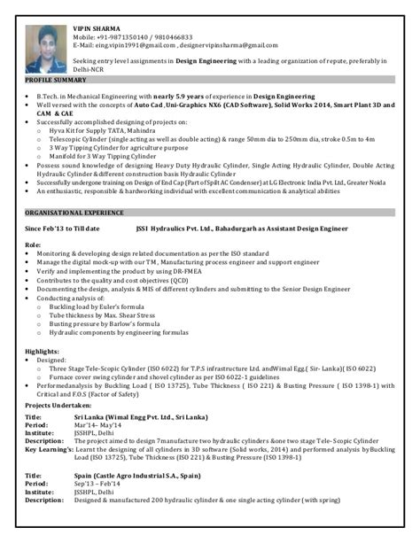 design engineer resume   year professional experience
