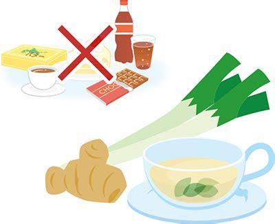 生理 に いい 食べ物