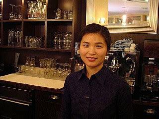 China Restaurant Lotusgarten Aus Osnabrück Speisekarte Mit