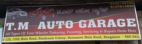 Tm Auto Garage  Top In Bangalore