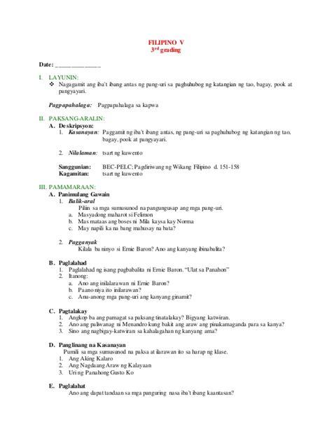 detailed lesson plan in grade 3 pang uri