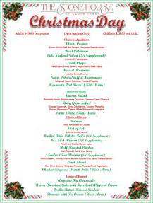 christmas menu the stone house