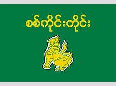Sagaing Region Wikidata