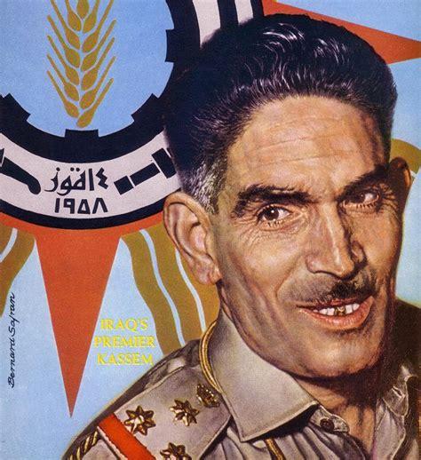portrait  abdul karim kassem