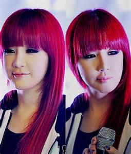 Park Bom Hair