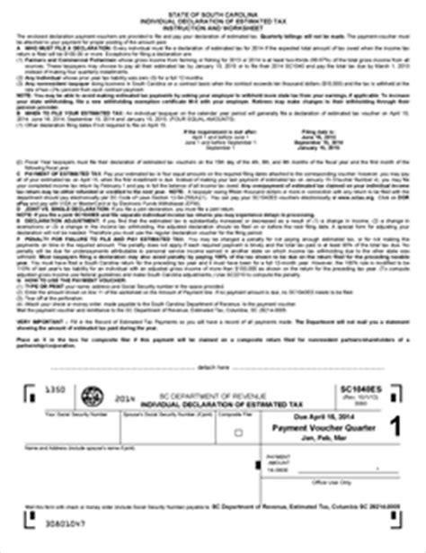 form sc1040es fillable sc1040es individual declaration of