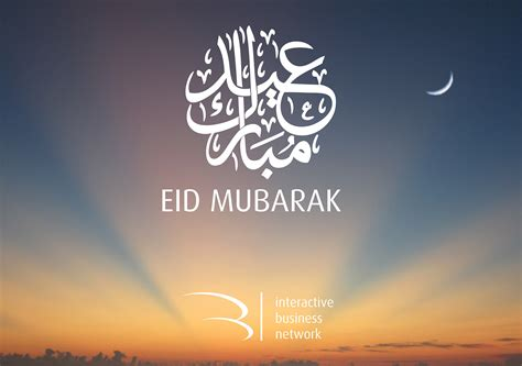 eid al adha greeting card  behance