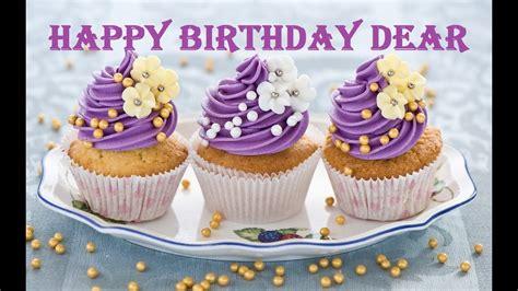 Happy Birthday Dear Love Poem,romantic Quotes,latest