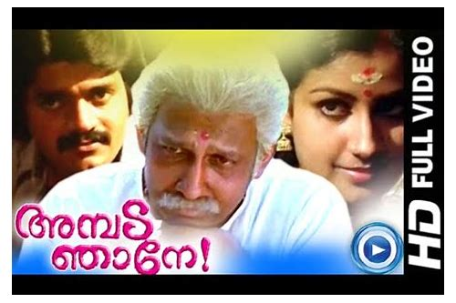 old malayalam film songs download