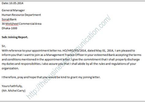joining letter specimen  joining letter