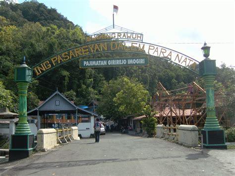 permakaman imogiri wikipedia bahasa indonesia